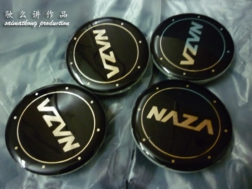 Naza Wheel Cap