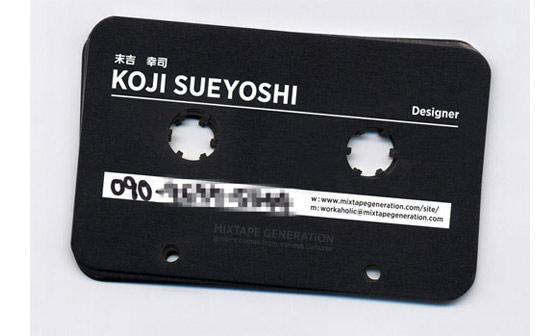 tarjetas-presentacion-imprimir