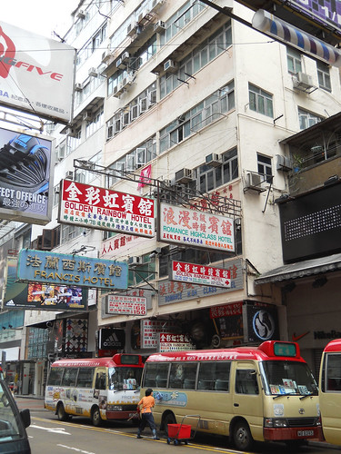 HONG KONG 9861