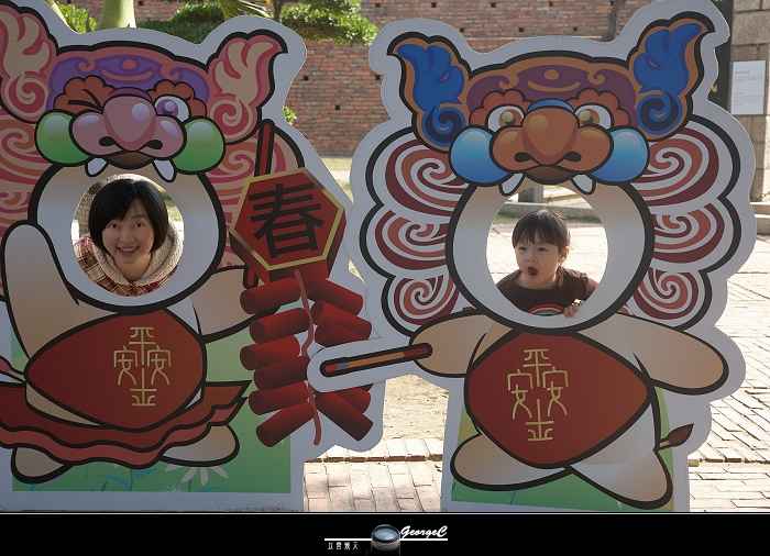 Tainan Day2 02