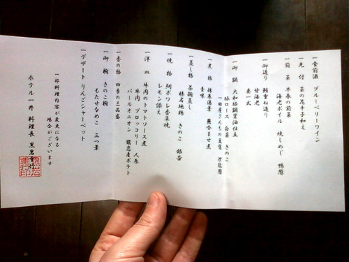 menu Onsen