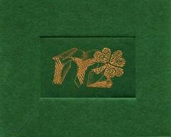 моллис-золото-светоло-зеленый 001 (tim.spb) Tags: original etching postcard small ornament plates mollies desigh открытки графика малые aquafortis формы офорт моллис печатные