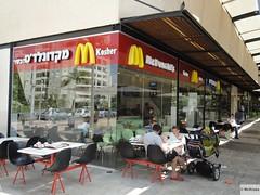 McDonald's Givatschmuel Hagiva Mall (Israel)