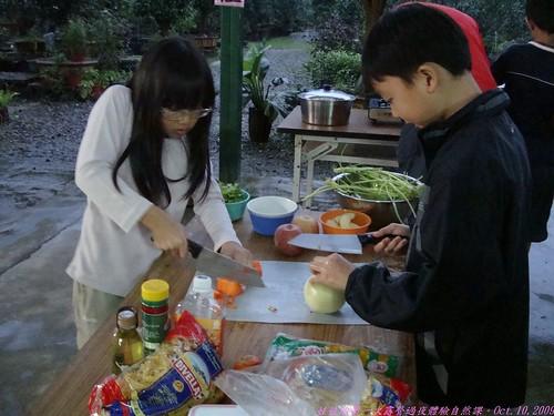 katharine娃娃 拍攝的 24切菜。