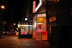 Szechuan House (Frank Hale) Tags: copyright washingtondc nikon chinatown nightshot allrightsreserved sigma1020mmf456 dcchinatown chinatownwashingtondc usewithoutpermissionisillegal nikond5000
