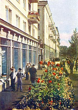 Житомир. 1963 год