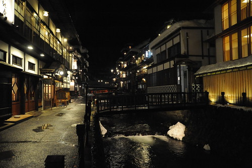 Ginzan Onsen at night