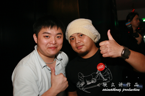 Saimatkong and Namewee