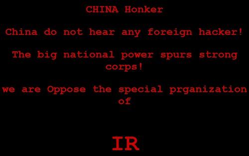 china honker
