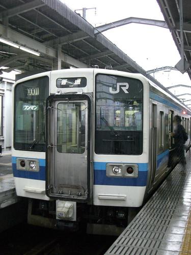 213系/213 Series