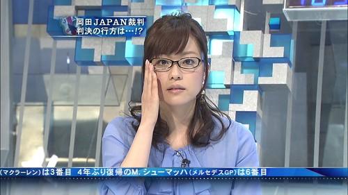 本田朋子 画像34