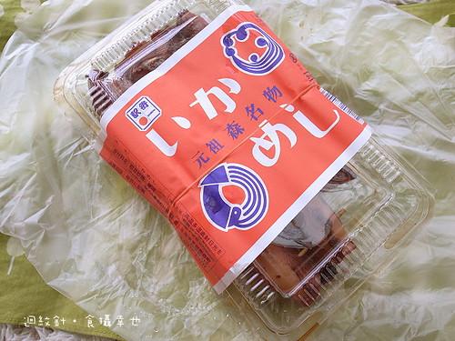 SOGO日本物產墨魚飯外觀
