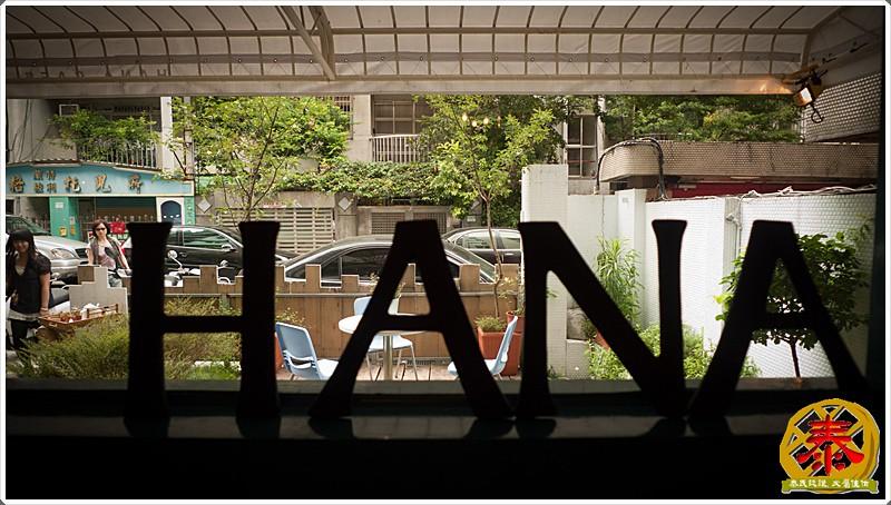 2011-06-19_HANA2~只是插旗 (18)
