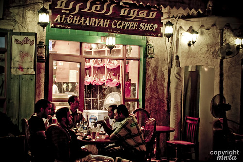 A night With Friends At AlGhaaryah Coffee Shop