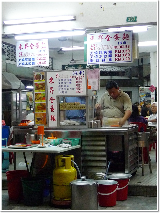 Shine Noodle Stall