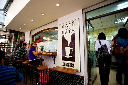 Café e Nata, a café in Macau