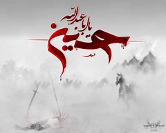 ya aba abdulah (70hassan07) Tags: death al muslim islam iraq tent shia hassan calligraphy abbas karbala hossein hussein  islamic imam  ashur moharam shaheed shiite ashoura  hussain         houssein  hossain   ashurah   musavi  shiah  ashour       karbalah     mousawi musawi  moosawi