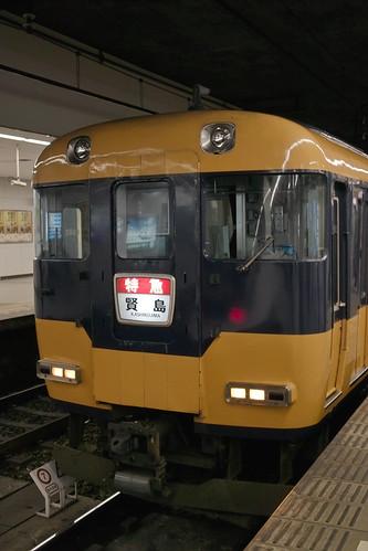 SDIM0954