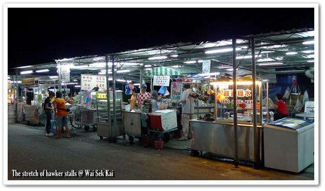 Wai Sek Kai stalls @ Chai Leng Park