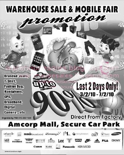 03 - 07 Feb: Warehouse Sale & Mobile Fair Promot