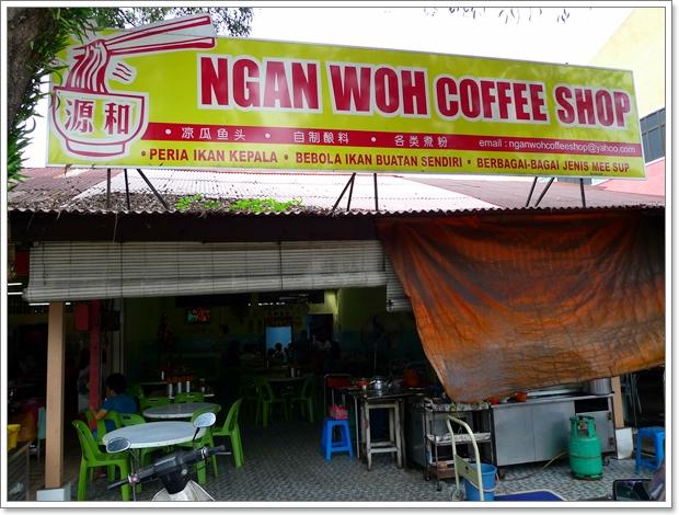 Ngan Woh Signboard
