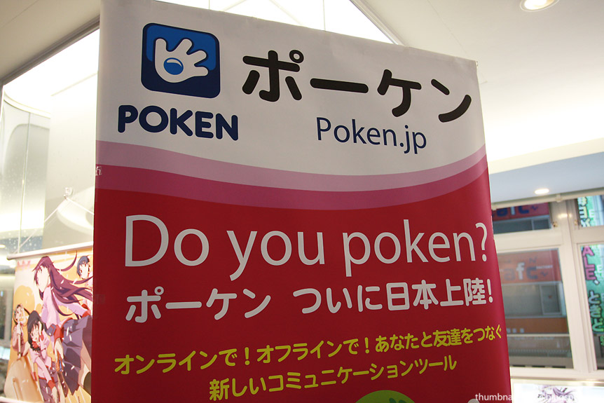 Do You Poken ?