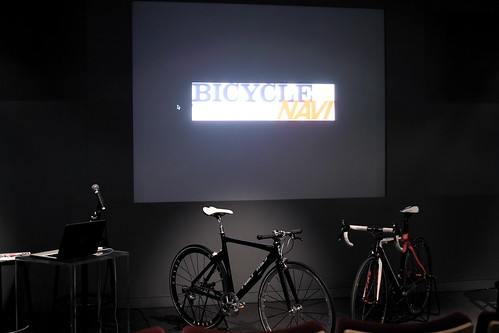 BICYCLE NAVI EVENT @ Apple Store