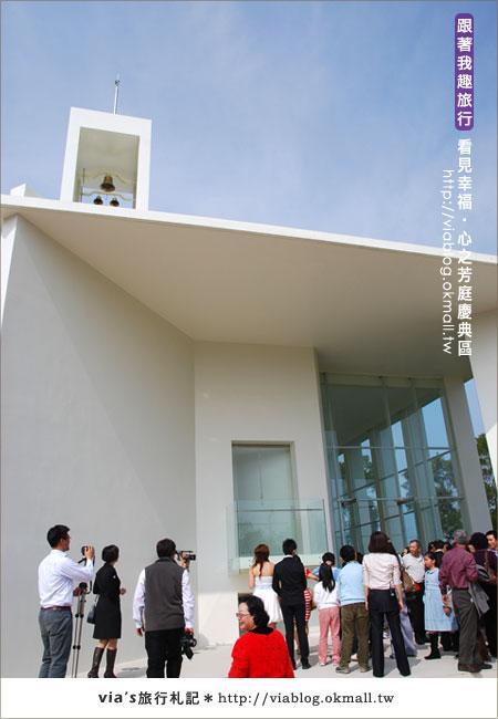【心之芳庭】幸福婚禮登場~台中心之芳庭慶典區34