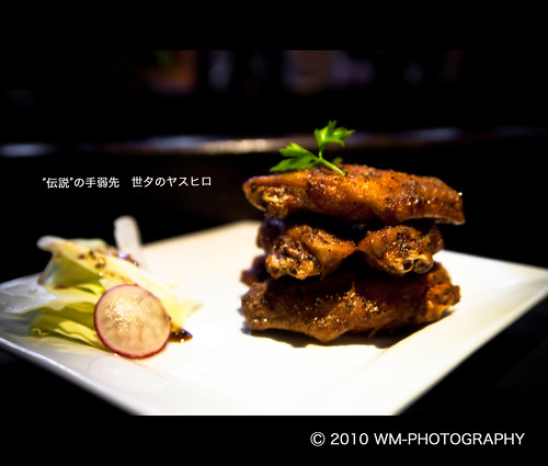 """World Famous"" Mr.Yasu Chicken Wings 2nd Series @ Kingyo Izakaya"