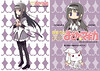 LAWSON PROMOTION: 3D Poster - Homura