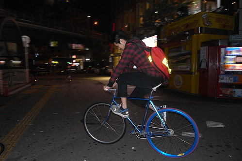 blue 3 night ride