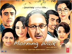 [Poster for Morning Walk]