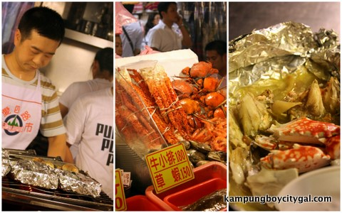 keelung night market-3