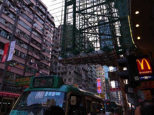 11/21 HongKong1