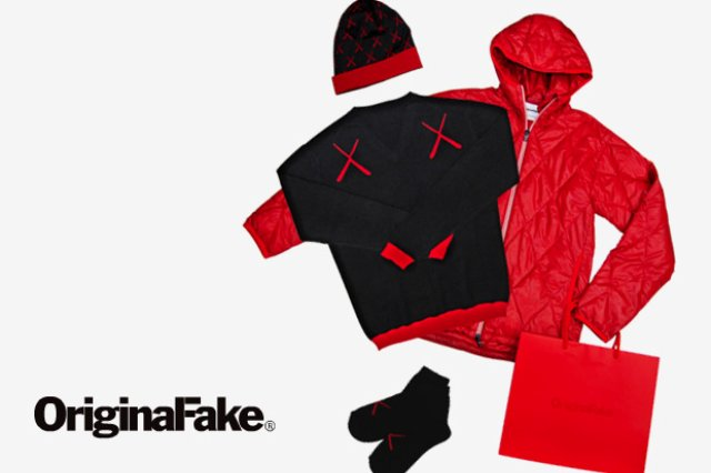 originalfake-christmas-pack