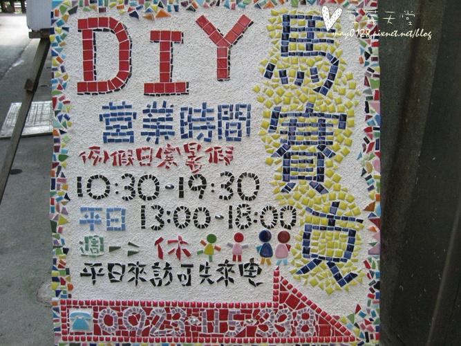 20091129_61鶯歌老街.JPG