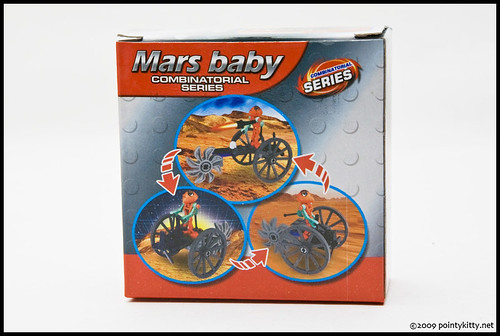 Toybox of Fail: Mars Baby - Back of Box