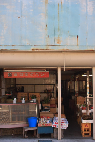11.08-SasayamaShotengai
