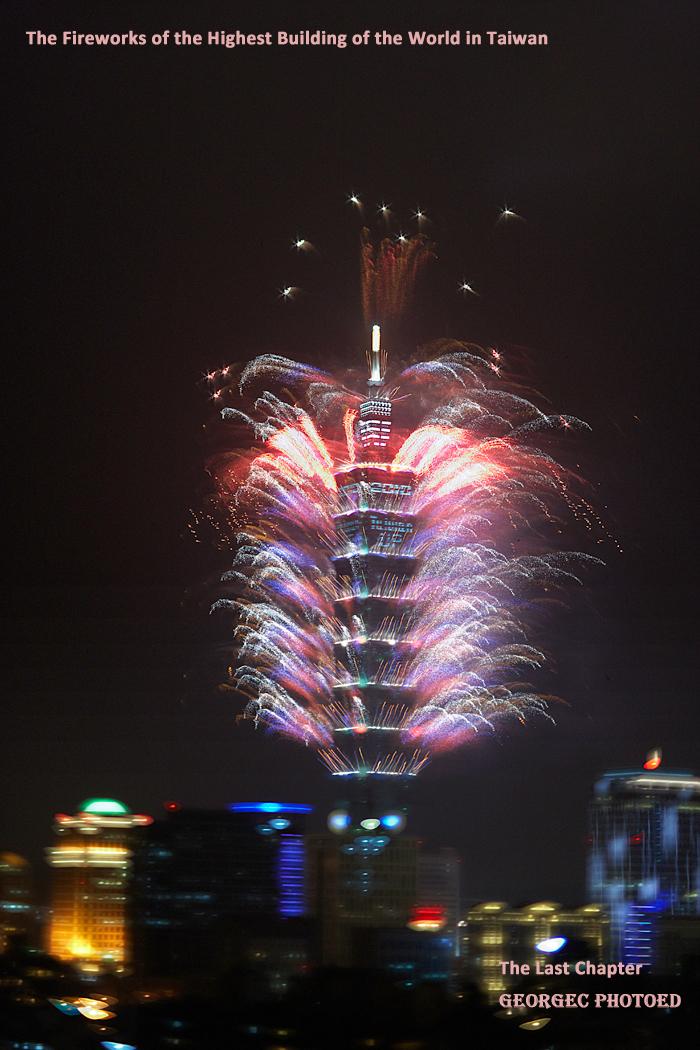 2010 101 Fireworks 02.jpg