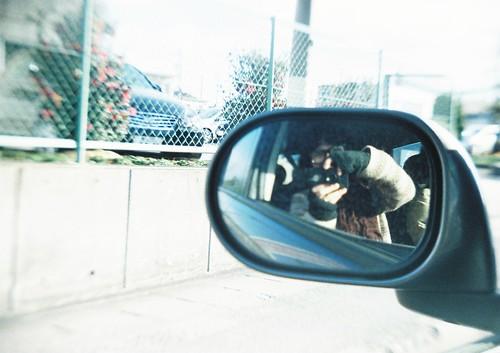mirror shot