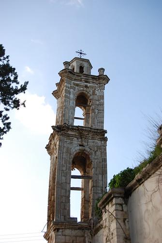 Agios Georgios, Ardana Ammochostos