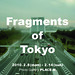 Fragments of Tokyo 1