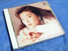 """Márcia """"koibitotachi no lullaby""""  (CD Frontal)"""