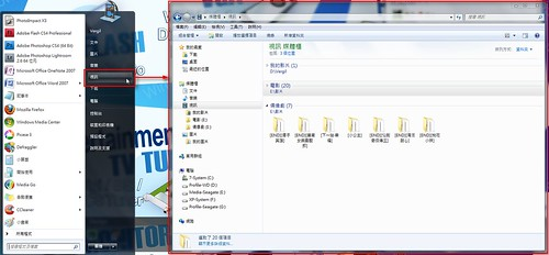 windows-7_features-04
