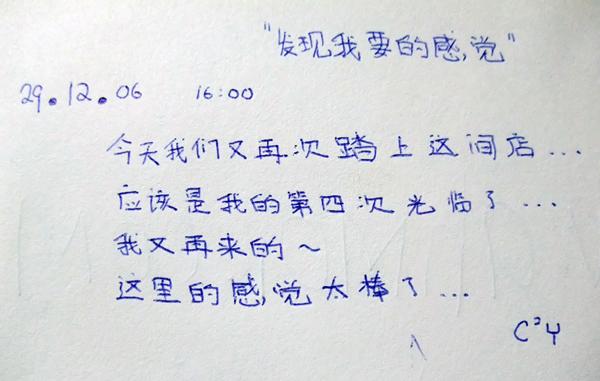 ikopi G 025 copy