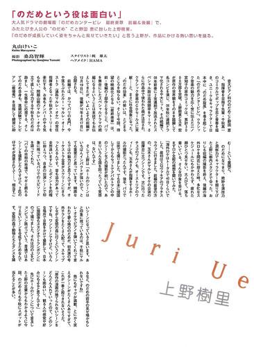 FLIX (2010/01) P.5