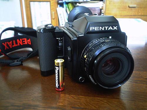 My Pentax 645