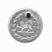 500 Dinars ND (C.1877) Y-10