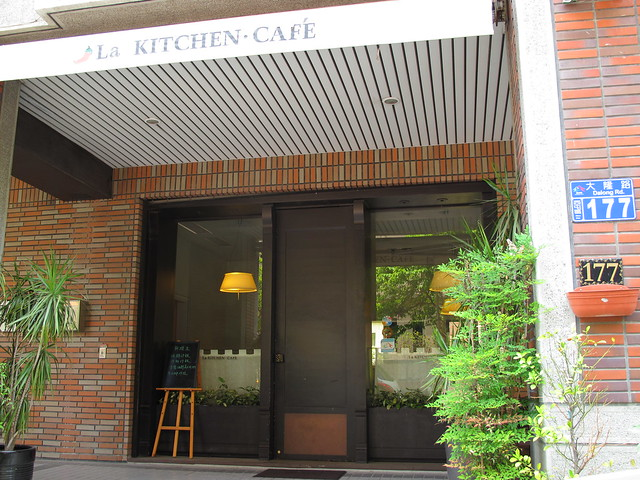 La Kitchen Café外觀