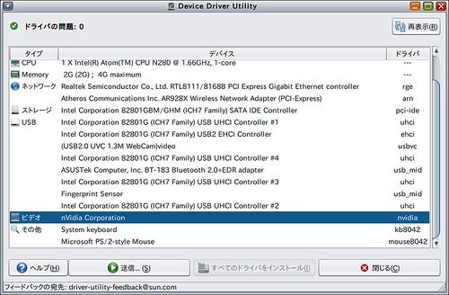 Solaris 11 nvidia driver